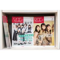 VDC Magazine 014+VDCステッカー