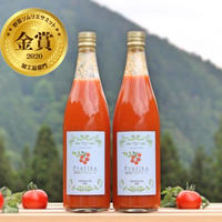 【野菜ソムリエサミット2020 加工品部門金賞】無添加トマトジュース 2本セット