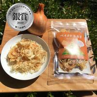 【野菜ソムリエサミット2020加工品部門銀賞】ベイクド玉ねぎと乾燥野菜セット