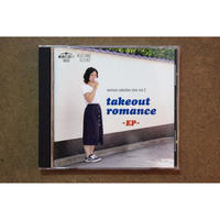 音楽付きZine「takeout romance - EP」