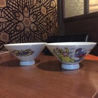 子供用 レトロ茶碗