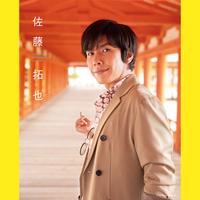 写真集『佐藤拓也 in 瀬戸内 photograph journey』VV限定特典ポストカード付き
