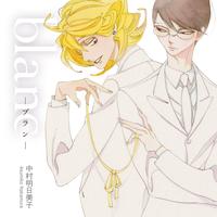 CD『blanc -ブラン-』【VVSTORES特典付き】