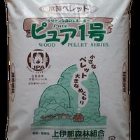 ピュア1号10kg(全国発送可・送料込)