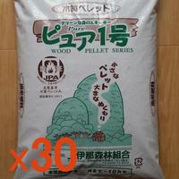 ピュア1号300kg ( 地域限定 送料込)
