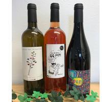 バルメット(3本セット)白、オレンジ、赤ワイン*送料無料