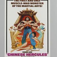 Chinese Hercules(1973)