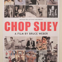 CHOP SUEY(2001)