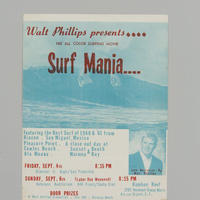 Surf Mania(1960)