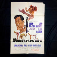 MURDERERS ROW(1966)