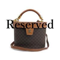 【Reserved】CELINE セリーヌ マカダム ブラゾン 2way バニティバッグ vintage ヴィンテージ オールドセリーヌ ショルダーバッグ ハンドバッグ