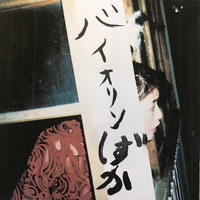 2nd album 【バイオリンしずか】CD