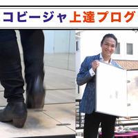 エスコビージャ上達プログラム【フラメンコダンサーSIROCOコラボ教材】
