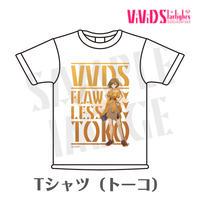 【事前予約・受注生産】キャラクターTシャツ(トーコ)