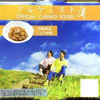 アルケミストたくあん缶詰【しょうゆ味】