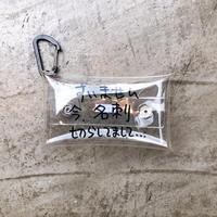 Ken Kagami - PVC CARD CASE