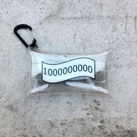 Masanao Hirayama - Money Pouch