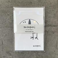 Ken Kagami - くっつけてみよう POST CARD SET (10pc)