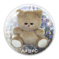 片岡メリヤス -「A≠B≠C」Hologram Big Badge