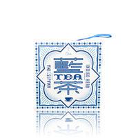 【無農薬】ナチュラル藍茶 TEA