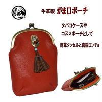 牛革 がま口ポーチ タバコケース 革 本革 RED 真鍮コンチョ マルチポーチ 19111701