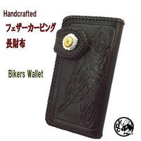 財布 メンズ 長財布 レザー フェザーカービング&バスケットクラフト WALLET(ウォレット) ブラック 10005241