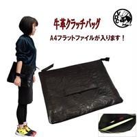 持ち手付き クラッチバッグ  革 牛革 本革  A4対応 書類バッグ クロコダイル革型押し メンズ  レディース 日本製 ブラック 10007871