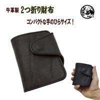 財布 二つ折り 牛革 ウォッシュ加工 黒色 ショートウォレット 10006742