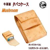 タバコケース キノコ スタンピング 革 牛革 本革 レザー たばこケース シガレットケース ヌメ革  10007299