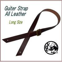 ギターストラップ オールレザー 本革 牛革 スーパーロング ブラウン