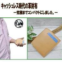 折り財布 ミニ財布 コンパクトウォレット 2つ折り 薄マチ メンズ ヌメ革 19051301