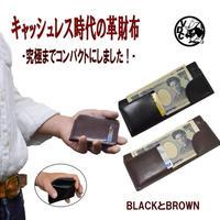 ミニ財布 コンパクトウォレット 2つ折り 薄マチ メンズ 栃木レザー 19060803