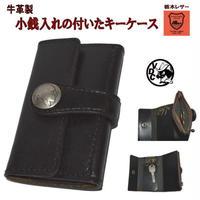 牛革キーケース 4連 コインケース付き ブラック 18060701