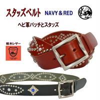 ベルト 本革 栃木レザー スタッズベルト 鋲ベルト ギャリソン RED NAVY 10005985