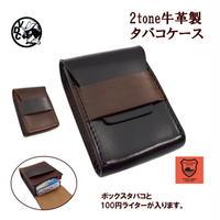 オイルレザー 牛革 栃木レザー タバコケース シガレットケース 10004014