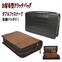 ダブルファスナー 長財布 セカンドバッグ クラッチバッグ クロコ型押し 牛革 19040801