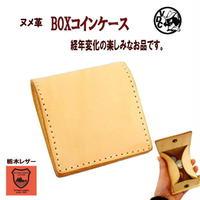 ヌメ革 コインケース ボックス型 小銭入れ 革 牛革 本革 メンズ レディース 10007745