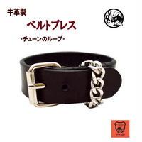 革 牛革 ベルトブレス レザーブレス ブラック チェーン 10006757