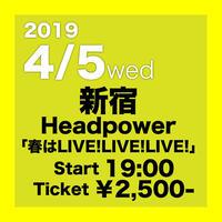 【発売中】一般:2019/4/5 新宿ヘッドパワー