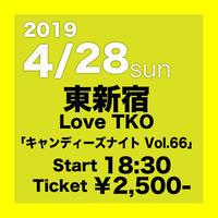 【発売中】一般:2019/4/28 東新宿Love TKO