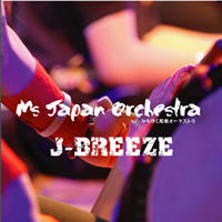 M's Japan Orchestra「J-BREEZE」Album