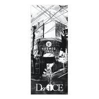Da-iCE × VUENOS タオル