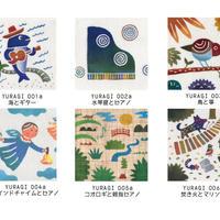 自律神経にやさしい YURAGI 6枚セット CD  〜自然音と音楽〜