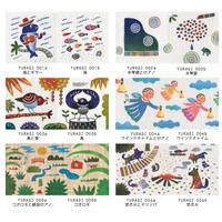 自律神経にやさしい YURAGI 12枚セット CD