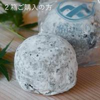 福巡り【1箱10個入り・冷凍】 (2箱ご購入の方) 原材料表示