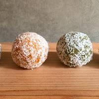 笑みこぼれる餡【1箱4個入り・冷凍】(1〜3箱ご購入の方) 原材料表示