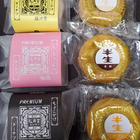 配送用 半生&チョコドーナツセット 6個(3営業日以内に出荷します)
