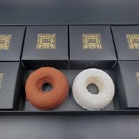 店舗受け取り専用 トリュフドーナツ・カカオ&エシレバター・ドーナツ 詰合せ8個入