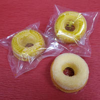 配送用 冷凍生ドーナツ36個箱入 (3営業日以内に出荷します)