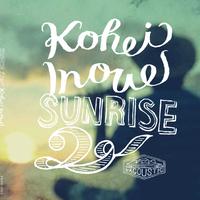 SUNRISE 2 (2014)